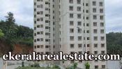 1150sqft apartment rent at Vattappara Trivandrum