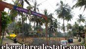 Paruthippara Trivandrum 73 cents house plot for sale